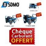 SDMO_promoPhoenix_300x300